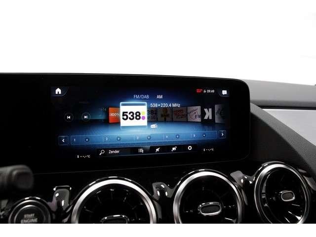 Mercedes-Benz B-Klasse 250 e Premium | Trekhaak | Achteruitrijcamera | DAB radio | Augmented reality | Privacy glass | Stoelverwarming |