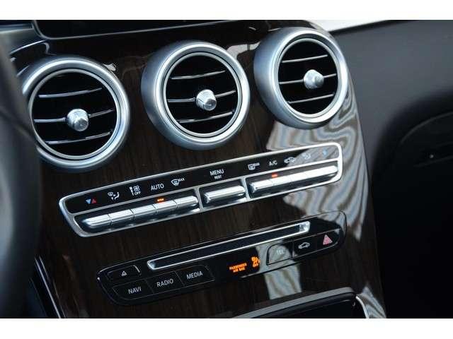 Mercedes-Benz GLC-klasse 250 4MATIC Adaptive Cruise Dealer onderhouden 360 Camera Navi